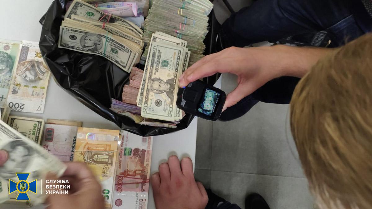 Служба безопасности Украины закрыла нелегальные криптовалютные биржи в Киеве