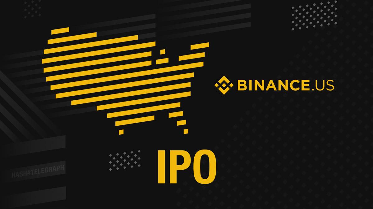 Binance.US планирует провести первичное размещение акций в 2024 году