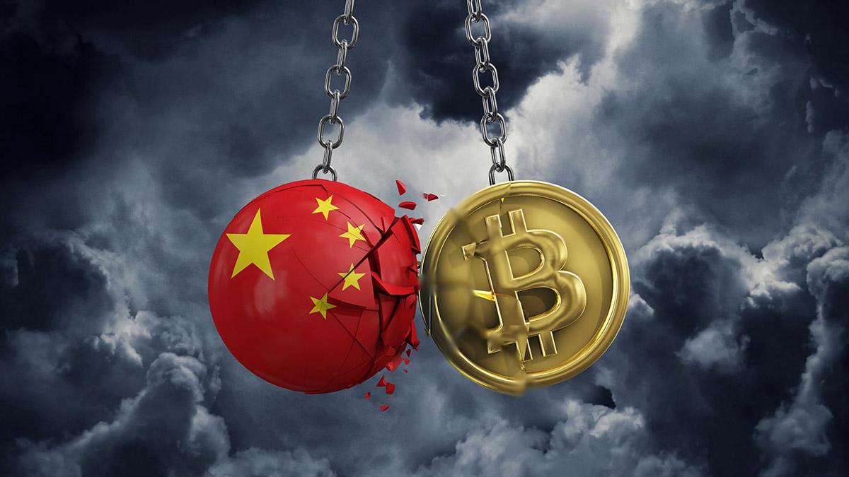 Китайское правительство закончило активную фазу борьбы с криптовалютами — СМИ