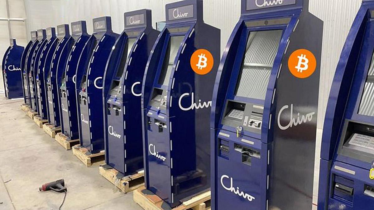 Сальвадор вышел на третье место в мире по количеству биткоин-банкоматов