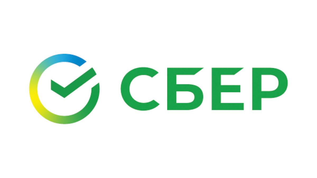 Сбер регистрирует собственную блокчейн-платформу в Банке России